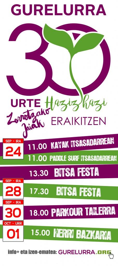 Zorrotzako  Jaiak  2016:  gureak  eta  guztionak!